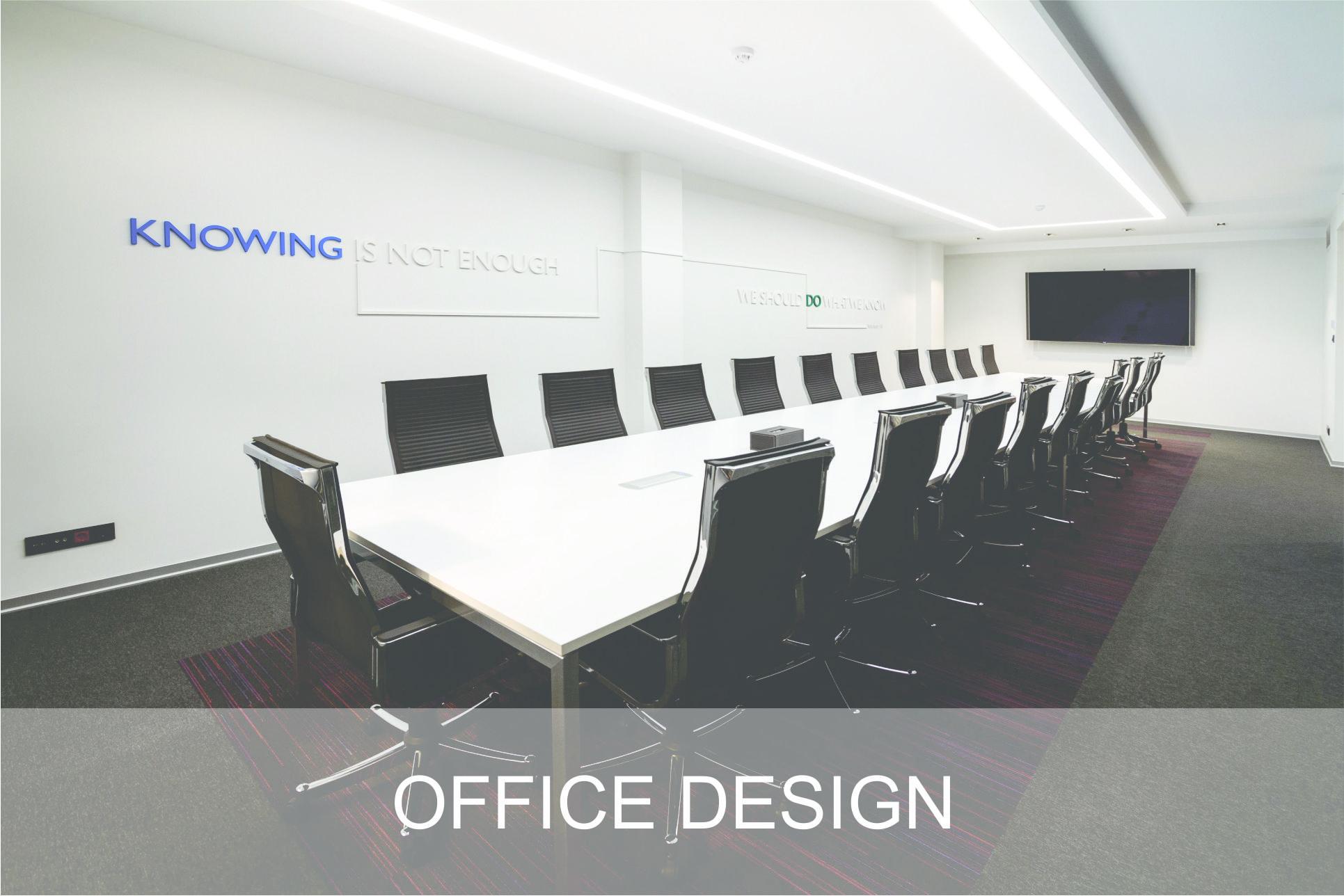 طراحی اداری
